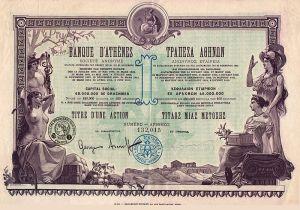 Banque-Athenes-1919